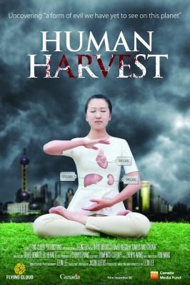 TMG - Human Harvest
